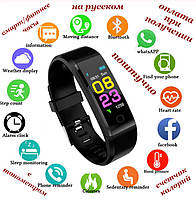 Умные smart смарт фитнес браслет часы трекер как Xiaomi Mi band ПОШТУЧНО на Русском 115 Plus