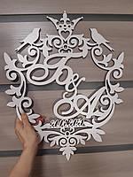 """Весільна монограмма. Сімейний герб """"Королевський"""""""
