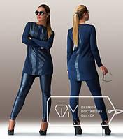 Синий женский костюм с длинной блузкой