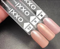 Базовое покрытие Oxxi Cover Base камуфлирующая база/корректор №10 10 мл