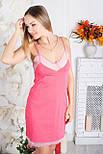 Ночная рубашка Н912 Розовая, фото 3