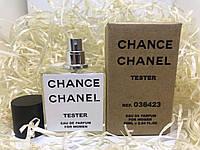 Парфумована вода CHANEL Chance (тестер 50 ml) ОАЕ