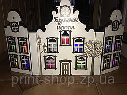 Будиночок сімейного вогнища. Будинок щастя для свічок.