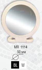 Зеркало La RosaMR-1114
