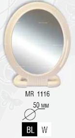 Зеркало La RosaMR-1116