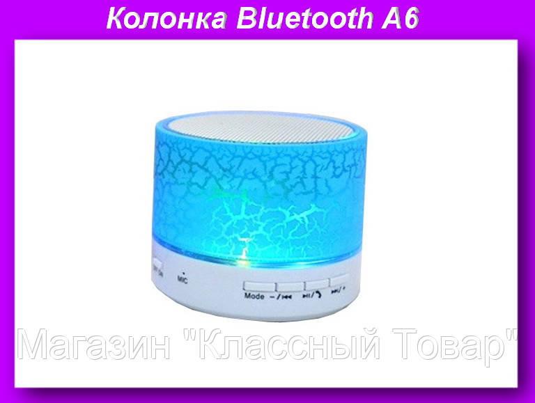Мобильная колонка Bluetooth A6,Портативная Bluetooth колонка!Лучший подарок