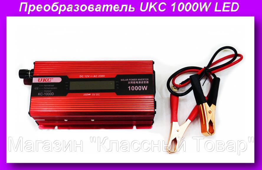 1000W LED,Инвертор UKC,Преобразователь авто! Лучший подарок