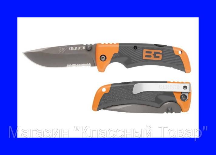 Туристический складной нож Gerber Bear Grylls маленький ! Лучший подарок
