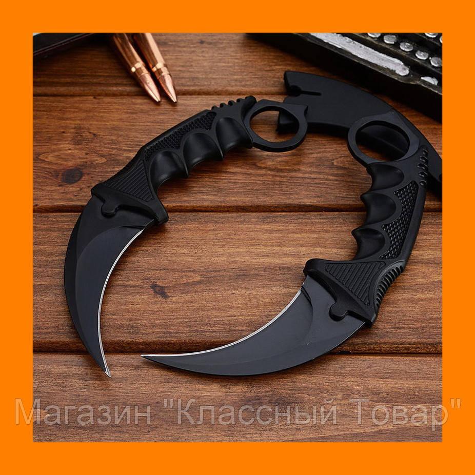 Нож Csgo cs go Керамбит коготь черной ночи обороны. Нож боевой.! Лучший подарок