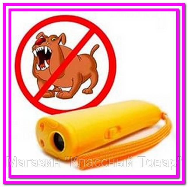 Отпугиватель для собак DRIVE DOG AD100 +КРОНА! Лучший подарок