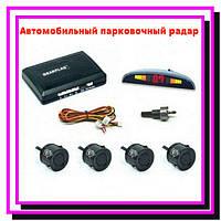 Парктроник 4 сенсора LED дисплей LD 3800 Черный!Лучший подарок