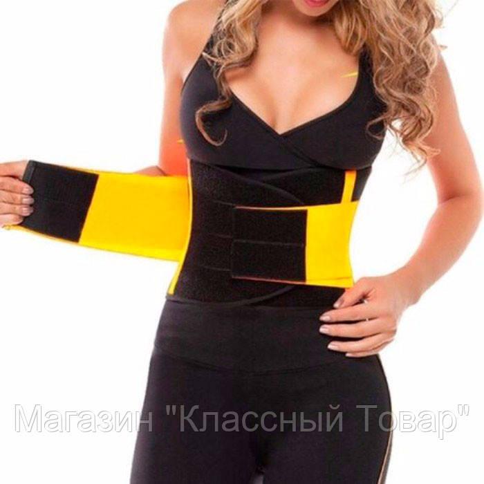 Пояс для похудения Hot Shapers Power Belt утягивающий, поддерживающий! Лучший подарок