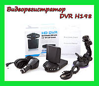 Видеорегистратор DVR H198 UKC 6002!Лучший подарок, фото 1