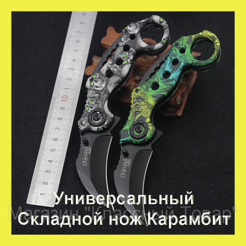 Универсальный Складной нож Карамбит цветной! Лучший подарок