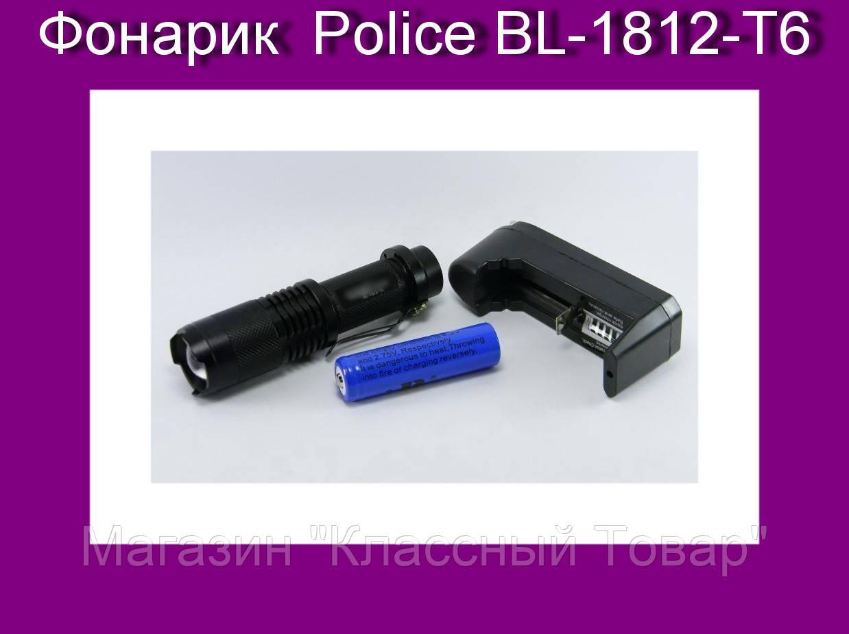 Фонарик Police BL-1812-T6!Лучший подарок