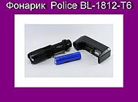 Фонарик Police BL-1812-T6!Лучший подарок, фото 1