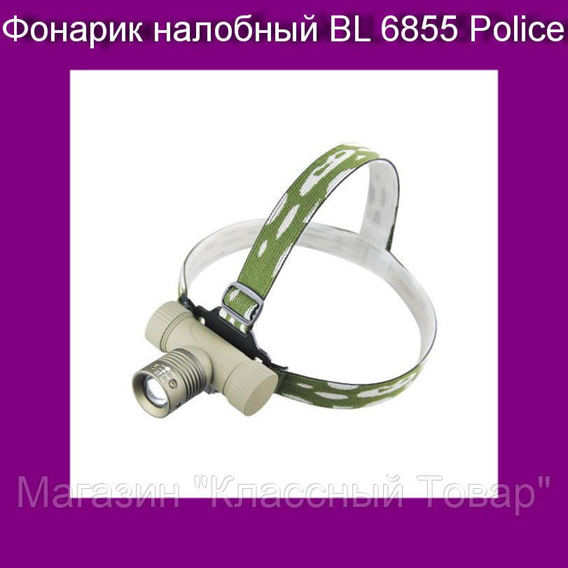 Фонарик налобный BL 6855 Police! Лучший подарок