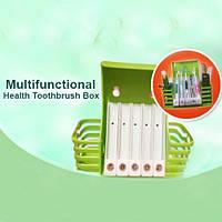 Органайзер для ванной Health Toothbrush Box