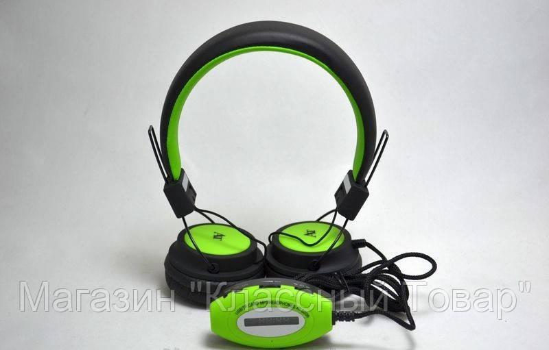 Наушники AT-SD36 Bluetooth V4.0 + MP3+Радио!Лучший подарок