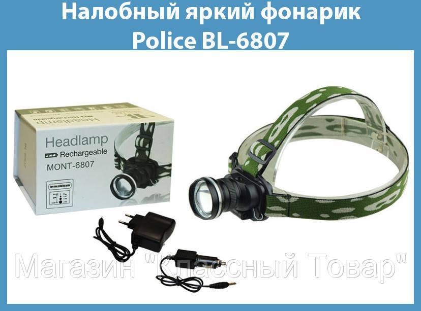 Налобный яркий фонарик Police BL-6807! Лучший подарок
