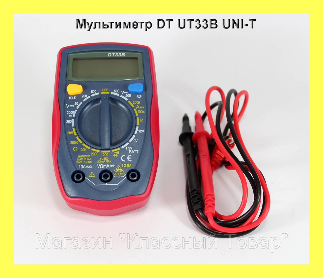 Мультиметр DT UT33B UNI-T!Лучший подарок