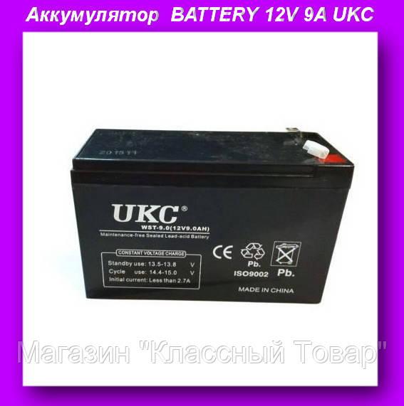 Аккумулятор BATTERY 12V 9A UKC,Аккумуляторная батарея UKC,Аккумуляторная батарея авто!Лучший подарок