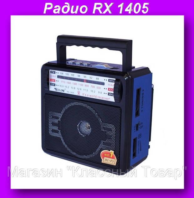 Радио RX 1405,GOLON RX-1405 радиоприемник,радиоприемник! Лучший подарок