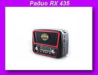 Радио RX 435,Радиоприемник,Радио портативное,радио Golon!Лучший подарок