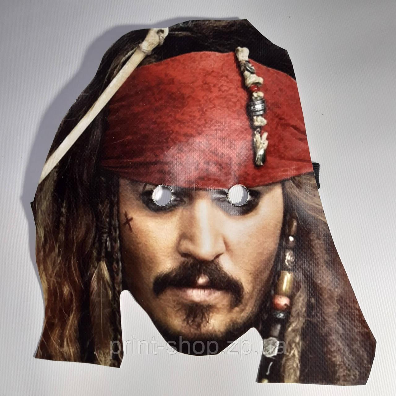 Карнавальная маска Джек Воробей. Пират карибского моря