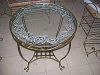 Кованый столик круглый маленький.