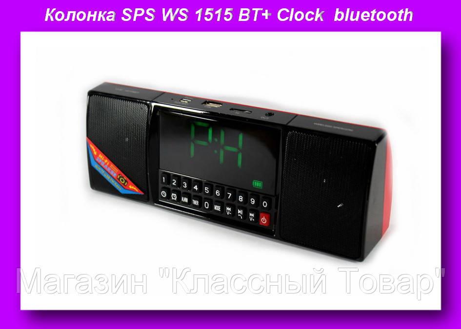 Моб.Колонка SPS WS 1515 BT+ Clock bluetooth,Портативная колонка MP3 часы!Лучший подарок