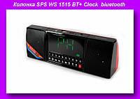 Моб.Колонка SPS WS 1515 BT+ Clock bluetooth,Портативная колонка MP3 часы!Лучший подарок, фото 1