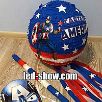 Пиньята - Капитан Америка + ПОДАРОК. Есть размеры.