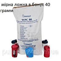 Протеин WPC 80% белка Milkiland Ostrowia 15 кг заводской мешок КСБ 80