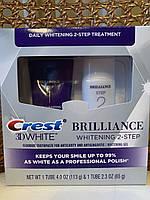 Двухступенчатое отбеливание зубов CREST 3D White Brilliance System