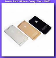 Power Bank iPhone Повер Банк 16000 mAh,долговечный аккумулятор компактного размера,Power Bank iPhone!Лучший подарок