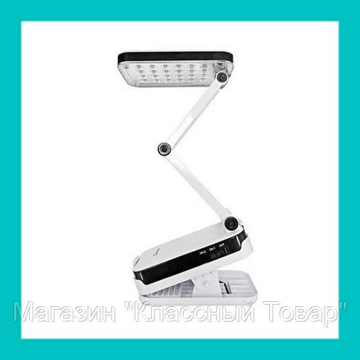 Лампа настольная светодиодная фонарик YT-666! Лучший подарок