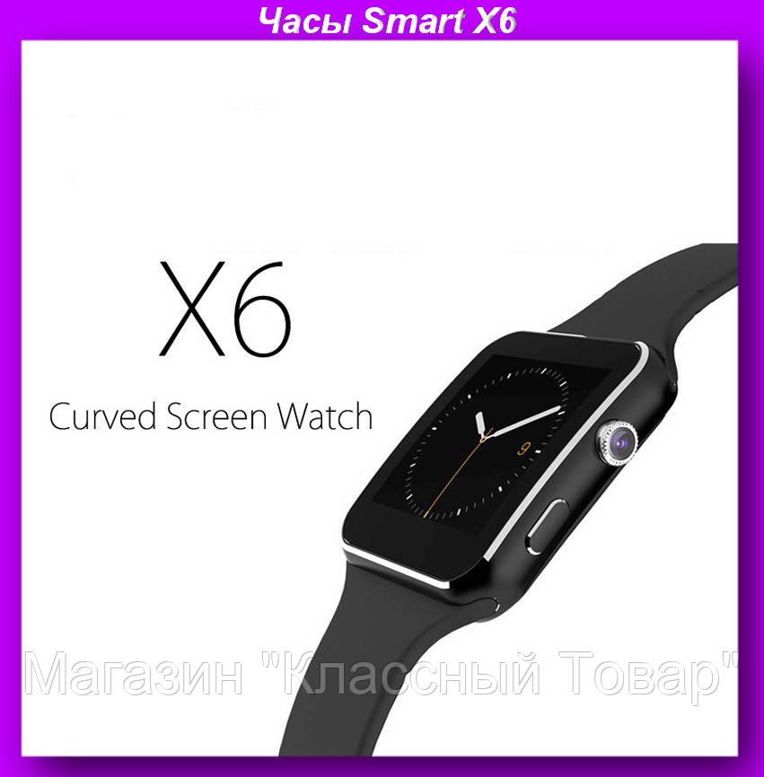 Часы Smart X6,Многофункциональные умные часы,стильные умные часы!Лучший подарок