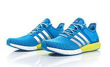 Кроссовки мужские Adidas Gazell Boost  голубые