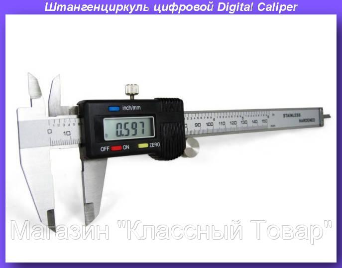 Штангенциркуль цифровой Digital Caliper,электронный штангенциркуль,штангенциркуль разметочный! Лучший подарок