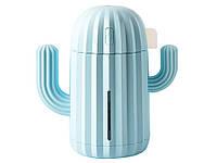 Увлажнитель воздуха Кактус USB 340 мл  Синий