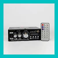 Усилитель звука AMP 699 UKC!Лучший подарок