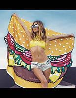 Пляжный коврик Hamburger 143 см. (121462)