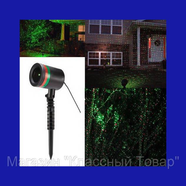 Лазерный уличный проектор Star Shower Laser Light 908! Лучший подарок