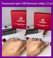 Тональный крем 209 Dermacol (12 шт. в упаковке)!Лучший подарок