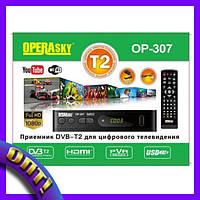 Приставка Т2 OPERAsky OР-307!Лучший подарок, фото 1