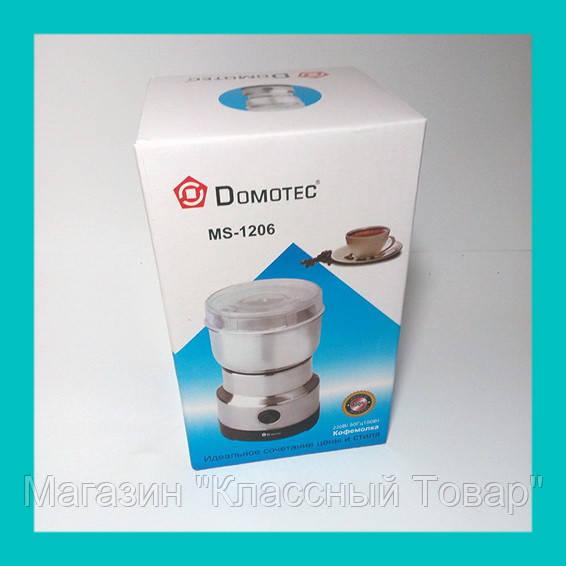 Кофемолка DOMOTEC MS-1206!Лучший подарок