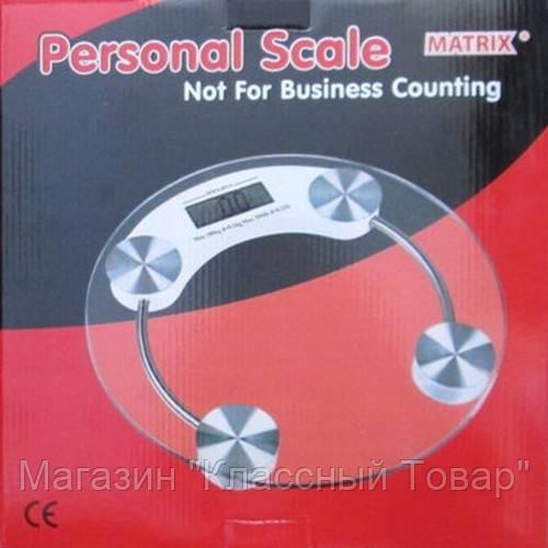 Весы напольные MATRIX MX-451A 180!Лучший подарок