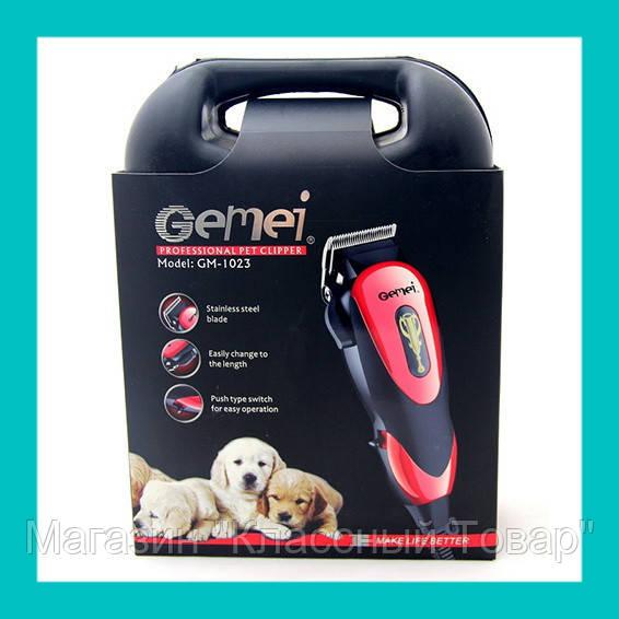 Машинка для стрижки животных GEMEI GM-1023! Лучший подарок