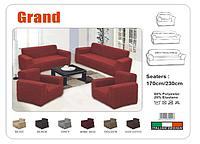 Накидка на диван №1 кремовая размер 170*230